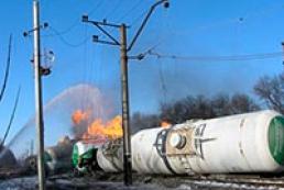 Милиция рассматривает версию поджога цистерн с газом в Донецкой области