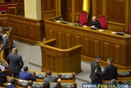 Рыбак открыл четвертую сессию Верховной Рады VII созыва