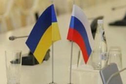 РФ не видит оснований пересматривать договоренности с Украиной