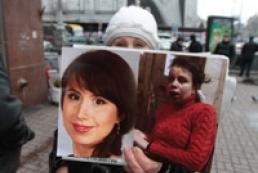 ГПУ: Чорновіл побили з хуліганських спонукань