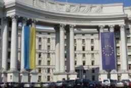 МИД: Европарламент предвзято оценивает действия украинской власти