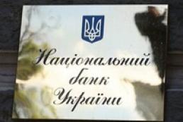 У Нацбанку закликали українців не створювати ажіотаж навколо курсу гривні