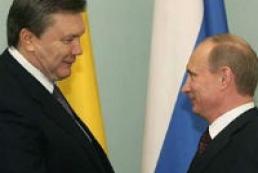 В Сочи состоялась встреча Януковича и Путина