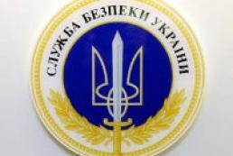 СБУ расследует факт терракта на самолете «Харьков-Стамбул»