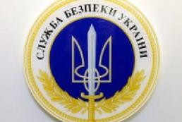 СБУ розпочато розслідування за фактом скоєння терористичного акту на літаку «Харків-Стамбул»