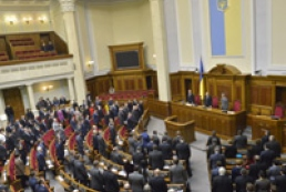 Депутаты отменили заседание рабочей группы по изменению Конституции