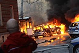 В Боснии вспыхнул кровавый мятеж