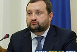 Арбузов: Кабмин контролирует ситуацию на валютном рынке