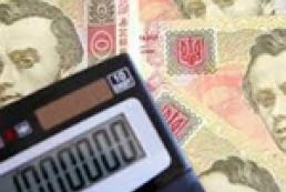 Гривневі депозити: Зупинитися і подумати