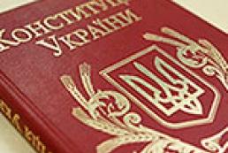 Конституционная реформа: Быстрее, лучше, законнее?