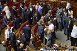 Янукович выступает за пересмотр неприкосновенности нардепов