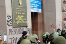 Митингующие продолжают находиться возле входа в КГГА