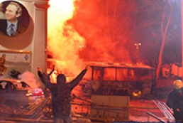 Закон об амнистии участников акций протеста введен в действие