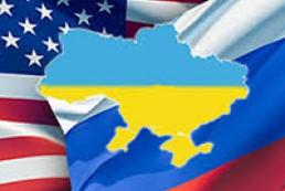 МЗС Росії: США практикують «ляльководство» щодо України