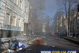 Біля офісу ПР побили фотокореспондента Forum'у