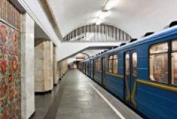 У Києві закрито всі станції метро