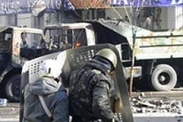 Протистояння у центрі Києва. Хроніка подій