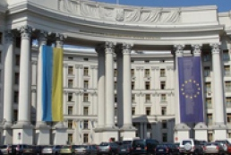 МИД призвало иностранцев к объективным оценкам ситуации в Украине