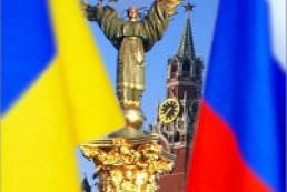 РФ не спешит предоставлять Украине второй транш кредита