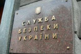 СБУ перешла на усиленный режим антитеррористической готовности