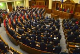 Заседания Верховной Рады сегодня не будет