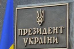 В Адміністрації Президента пропонують підписати конституційний договір