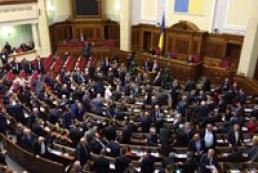 Кошулинский открыл заседание ВР и объявил перерыв на час