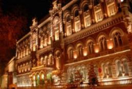 НБУ: Банковская и платежная системы Украины работают в штатном режиме