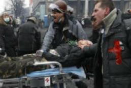Количество жертв массовых беспорядков в Киеве возросло до 75 человек