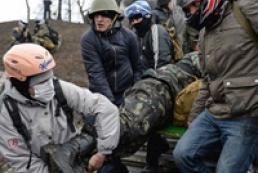 МОЗ: З початку сутичок у Києві загинуло 77 осіб