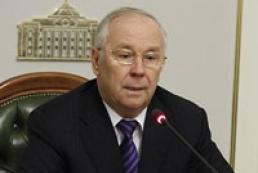Рибак підписав постанову про припинення силових дій