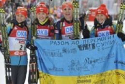 Украинские биатлонистки завоевали золото Олимпиады в эстафете