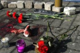Рада объявила 22 и 23 февраля днями траура по погибшим