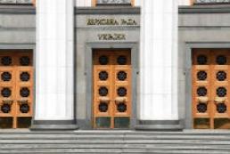 Рада декриміналізувала статтю Тимошенко