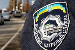 ДАІ закликає українців до спільного патрулювання вулиць
