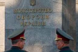 Минобороны: Привлечение армии для разрешения кризиса в Украине уже неактуально