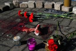 В Украине начался траур по погибшим активистам