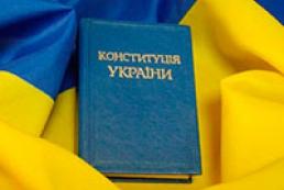 Законопроект о восстановлении Конституции 2004 года передан в АП