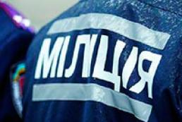 Міліція закликає українців спільними зусиллями забезпечити правопорядок