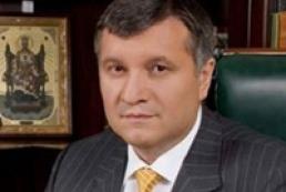 Авакова обрано тимчасовим керівником МВС