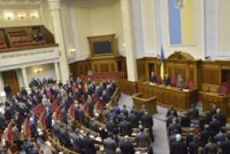 Парламент принял решение об освобождении Тимошенко