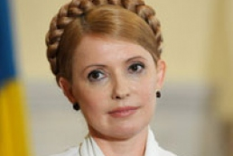 Тимошенко вышла на свободу