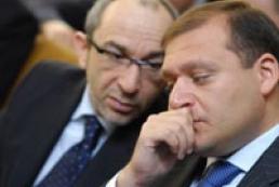 Добкин и Кернес уехали в Россию