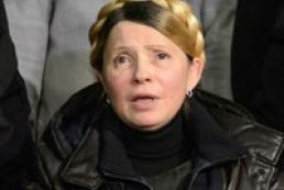 Тимошенко прибыла на Майдан