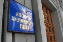 Дипломаты просят Раду назначить уполномоченного по вопросам деятельности МИД