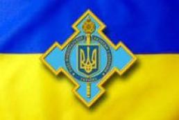 В СНБО осудили идеи сепаратизма в Украине