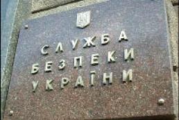 Руководство СБУ самовольно оставило места несения службы