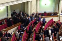 Парламент полностью отменил действие «законов 16 января»