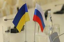 Турчинов: Украина будет строить отношения с РФ по принципу добрососедства