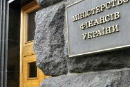 Минфин Украины обратился за финансовой помощью к Западу
